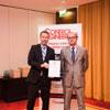 Wręczenie nagród 11 Produkt Roku Control Engineering Polska 2016