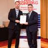Wręczenie nagród 29 Produkt Roku Control Engineering Polska 2016