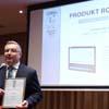 Wręczenie nagród 20 Produkt Roku Control Engineering Polska 2017